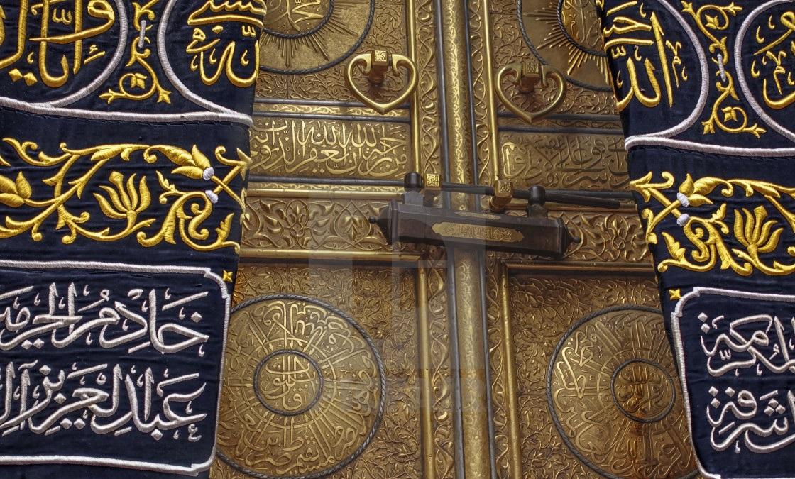 العمرة في الإسلام